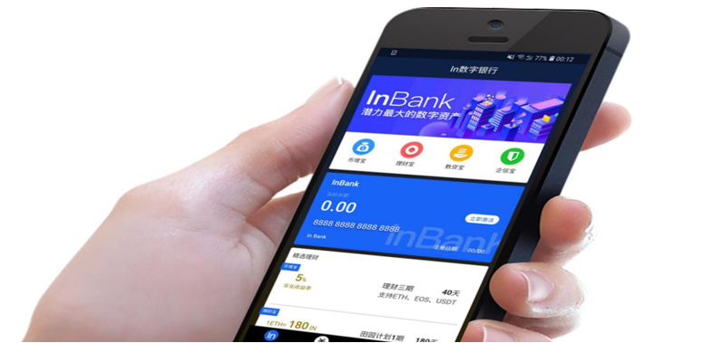 """""""你是中心,共赢未来""""!首届INbank数字资产银行发布会在福建顺利举行"""