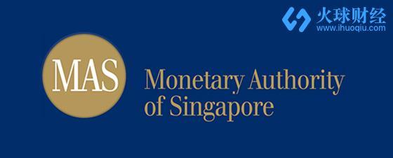 新加坡央行提交《支付服务法案》,或将为交易所发放牌照